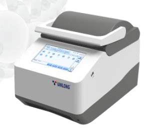 PCR Machine - Gentier 48