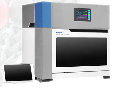 PCR - Extractor Machine